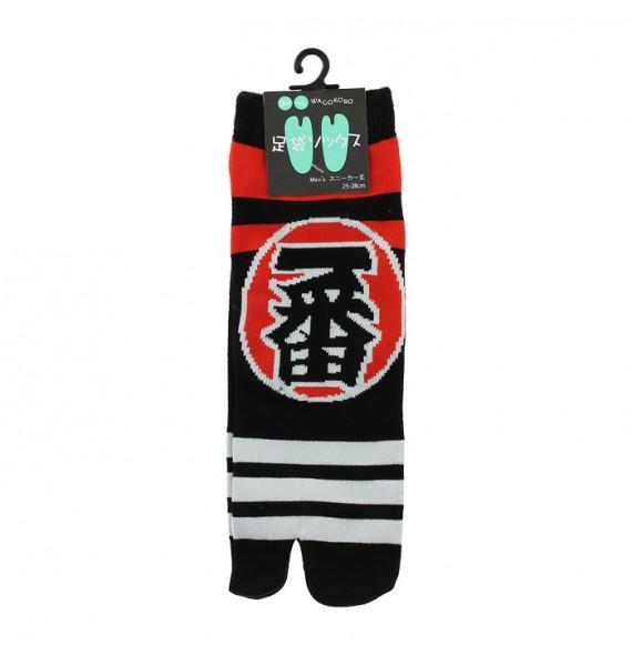 Socken mit zwei fingern 25-28 cm